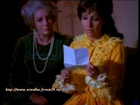 Жаклин Андере / Jacqueline Andere - Страница 2 257b957b5c40