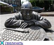 Омск 025d2661f05dt