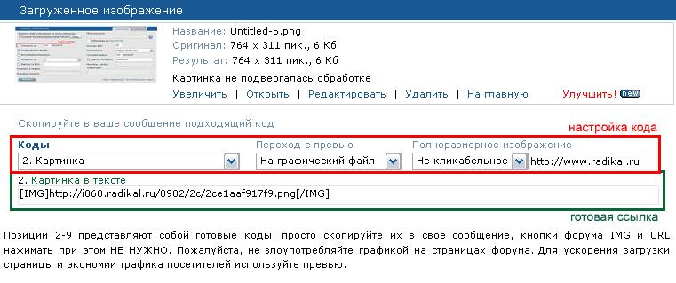 Как делать скриншоты 654be93c393b
