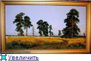 Галерея Lvanton 3b7f5dacbf56t