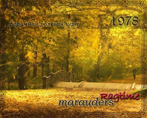 Реклама ролевых по Гарри Поттеру D78bd2bf9cad