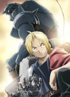 Full Metal Alchemist: Brotherhood (Стальной алхимик (ТВ-2) Fdd541c3f240