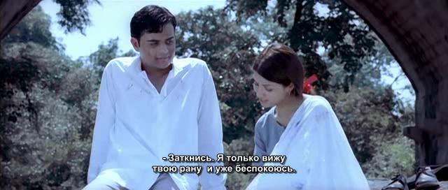 Вечная любовь (Когда-нибудь) / Phir Kabhi (2009 г.в.) 3f816676b5cb