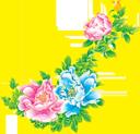 Элементы декора - Страница 9 8edf34732b9f