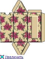Упаковка - Страница 3 72bb636126cet