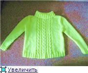 Кофточки и свитера для девочек B44960630ed4t