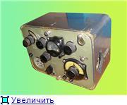 "Радиостанция ""Север"". 1b0a9c37119et"