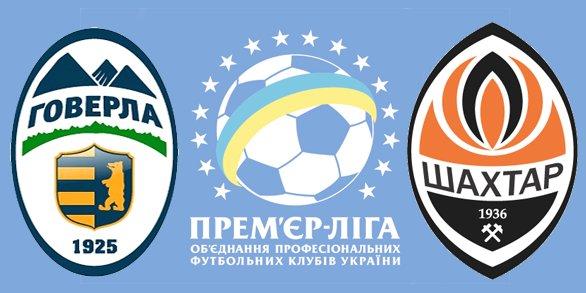 Чемпионат Украины по футболу 2012/2013 1deba5e55686