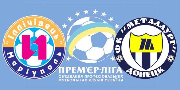 Чемпионат Украины по футболу 2012/2013 F1b7b441fd23