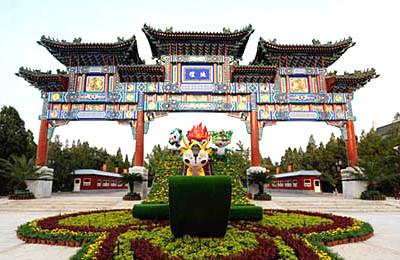 Олимпиада-2008 в Пекине - Страница 2 Bcbcdfca246a
