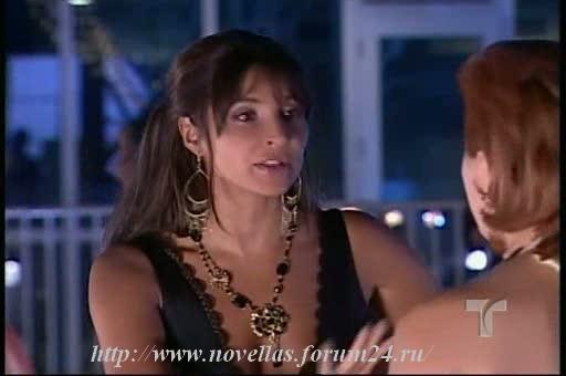 Лорена Рохас/Lorena Rojas - Страница 4 Bbb3f532b1bb
