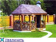 Идеи для сада. Садовый интерьер. 8f477204bf35t