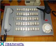 Устройство оперативной телефонной связи (УОТС) 05ae99f5f369t