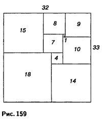 Числа и руны - Страница 4 Ebe491f9a0ca