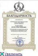 Архимандрит Афанасий Яблочинского монастыря ППЦ в Торопце - Страница 3 22ecfd2fe2a6t