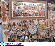 СОРОЧИНСКАЯ ЯРМАРКА 2010-11-12года - Страница 2 4201bd384837t