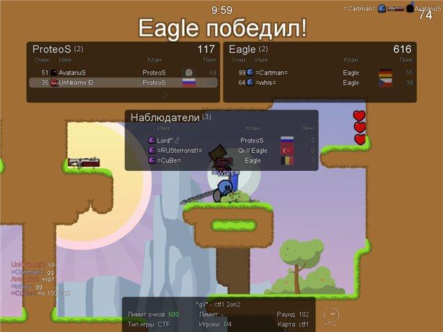 Proteos vs Eagle 961e19150efe