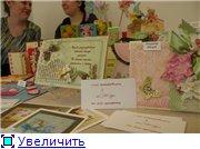 Мастерская чудес в Краснодаре. 1b95314725a9t