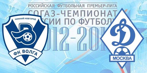 Чемпионат России по футболу 2012/2013 88fbdb61ec8d