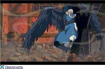 Ходячий замок / Движущийся замок Хаула / Howl's Moving Castle / Howl no Ugoku Shiro / ハウルの動く城 (2004 г. Полнометражный) - Страница 2 D6b0cb824eb9t