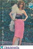 Лусия Мендес/Lucia Mendez 4 - Страница 22 0666b554af80t