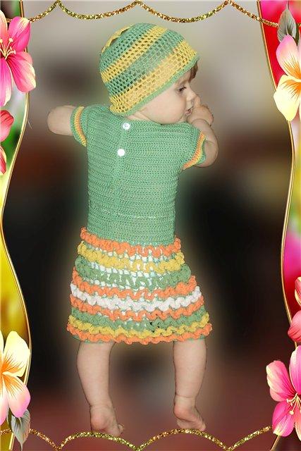 Детская одежда A4e5652f7d4d