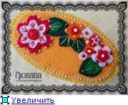 lubaxины выдумки - Страница 3 6fafe83632d3t