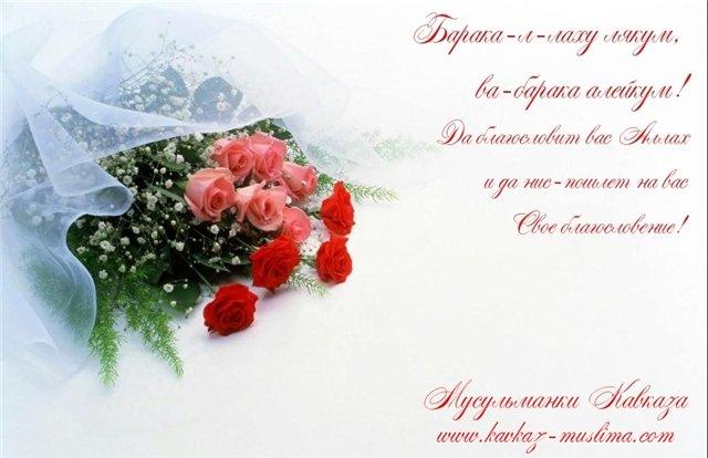 Открытки, поздравительные на свадьбу, с рождением ребенка.. 602fae0a0586