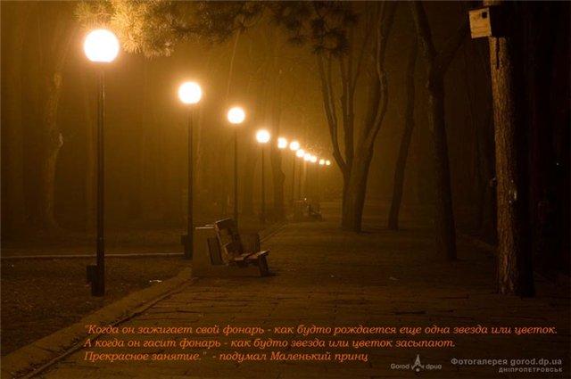 Лирика (стихотворения участников форума) - Страница 6 Ec5f8cff76b2