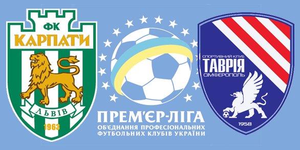 Чемпионат Украины по футболу 2012/2013 A26f4822583b