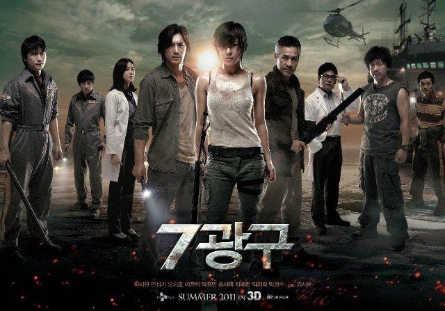 О Чжи Хо / Oh Ji Ho  4de6bc899a8a