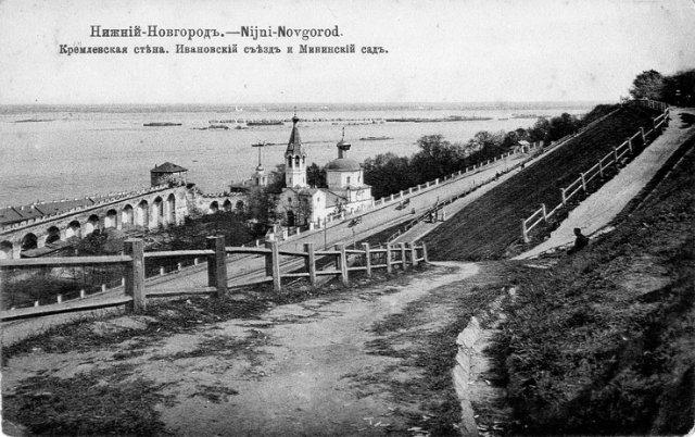 Старый-новый Нижний Новгород. Ec627af105c2