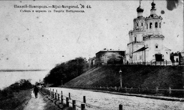Старый-новый Нижний Новгород. 0d46055f4430