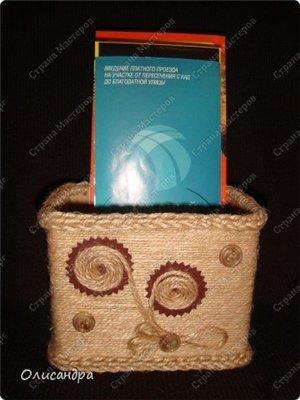 Коробочки, корзинки, шкатулочки, упаковки   Ca8a33f9a0f9t