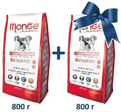 Интернет-зоомагазин Red Dog: только качественные товары для  - Страница 7 Eed3032fdf6b