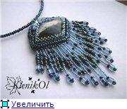 Модные аксесуары F9e068da5741t