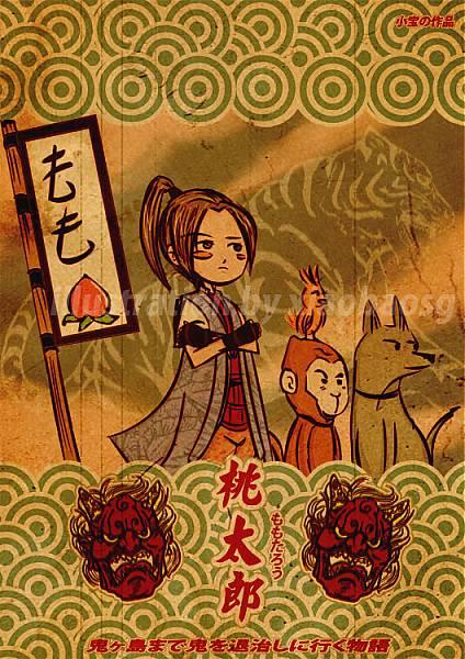 Японские сказки - Страница 2 1075f3b2ca07