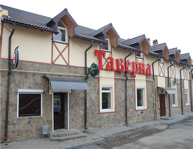 """Альбом """"Кафе-мотель """"Таверна""""""""/Album:  """"Cafe-motel""""  Tavern """""""" 0062db95ba57"""