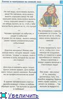 Песни-переделки - Страница 3 10868391db80t