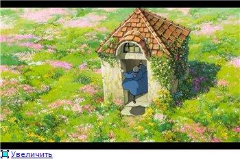 Ходячий замок / Движущийся замок Хаула / Howl's Moving Castle / Howl no Ugoku Shiro / ハウルの動く城 (2004 г. Полнометражный) - Страница 2 F71b0f1fb975t