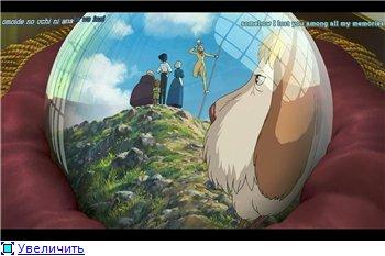 Ходячий замок / Движущийся замок Хаула / Howl's Moving Castle / Howl no Ugoku Shiro / ハウルの動く城 (2004 г. Полнометражный) - Страница 2 7ac8141b4486t