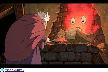 Ходячий замок / Движущийся замок Хаула / Howl's Moving Castle / Howl no Ugoku Shiro / ハウルの動く城 (2004 г. Полнометражный) - Страница 2 B7b3c82a15adt