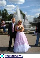 свадебные платья и аксесуары к ним A540ed501717t