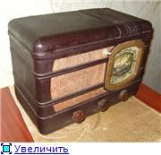 Радиоприемники серии АРЗ. 447cfecddae4t
