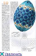 Пасха. Украшаем яйца - Страница 2 0db6f4be47b2t