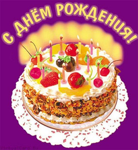15 марта Марию поздравляем с Днем рождения D1f93d9b4267