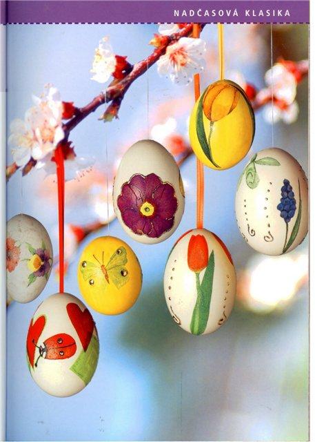Пасха. Украшаем яйца - Страница 2 1737ee91030c