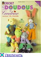 Куклы. Журналы - Страница 3 057b1b1f6750t