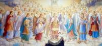 Небесная иерархия - Страница 2 3aac2db7bd96