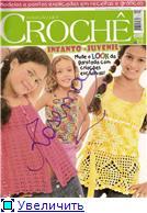 Вязание для малышей - Страница 2 Ff558634ef24t